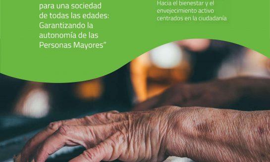 Academia de Verano  'Formación innovadora para FORMADORES'