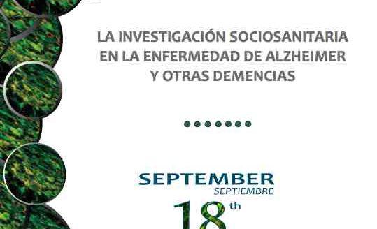 Encuentro sobre investigación sociosanitaria en alzhéimer, en Santiago de Compostela