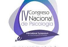 Presentado el primer instrumento de evaluación español validado  en Atención Centrada en la Persona-gerontología